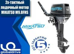 Mikatsu. 9,80л.с., 2-тактный, бензиновый, нога S (381 мм), Год: 2018 год