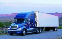 Услуги грузового фургона 120 кубов