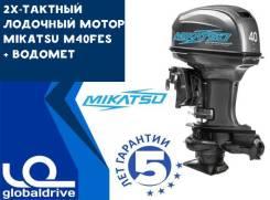 Mikatsu. 40,00л.с., 2-тактный, бензиновый, нога S (381 мм), Год: 2018 год