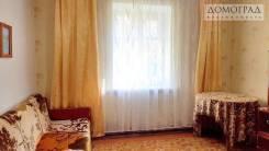 1-комнатная, улица Лесная (о. Русский) 29. о. Русский, агентство, 23 кв.м. Интерьер