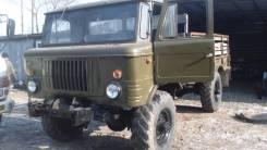 ГАЗ 66. Продам грузовик Газ 66, 3 000 куб. см., 2 000 кг.