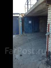 Гаражи капитальные. улица Тухачевского 44, р-н БАМ, 26кв.м., электричество. Вид снаружи