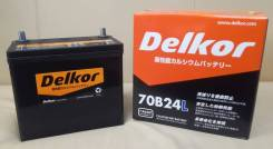 Delkor. 55 А.ч., Обратная (левое), производство Корея