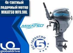 Mikatsu. 9,90л.с., 4-тактный, бензиновый, Год: 2018 год