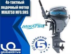 Mikatsu. 9,90л.с., 4-тактный, бензиновый, нога S (381 мм), 2018 год год