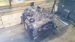 Поддон коробки переключения передач. Mazda Capella, GFEP, GWEW, GFER, GWER Двигатели: FSZE, FSDE