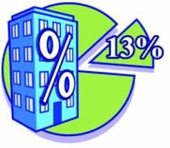 Декларация 3-НДФЛ (возврат 13% с покупки квартиры; оплаты лечения)