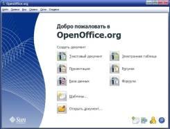 Индивидуальные занятия по работе с компьютером(обучение в MS Office)