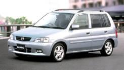 Подшипник ступицы. Mazda Revue, DB3PA, DB5PA Mazda Roadster, NA6CE, NA8C, NB6C, NB8C Mazda Demio, DW3W, DW5W