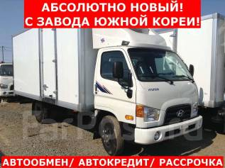 Hyundai HD78. В наличии, , абсолютно новый рефрижератор с завода Ю. Кореи !, 3 907 куб. см., 4 700 кг.