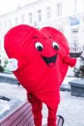 Живая Валентинка - Сердце! Поздравление на Свадьбу, День Рождения