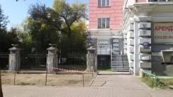 Сдается в аренду универсальное торгово/офисное помещение. 70 кв.м., улица Урицкого 37, р-н Новосибирск