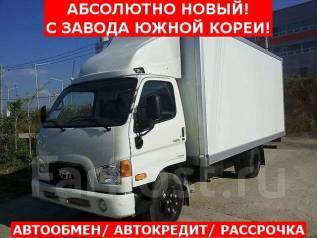 Hyundai HD78. В наличии, 2017 г. в. Абсолютно новый грузовик с завода Ю. Кореи !, 3 904 куб. см., 4 700 кг.