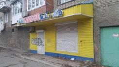 Нежилое помещение 63кв. м. Улица Черняховского 2, р-н Ленинской, 63кв.м.