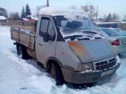 ГАЗ 330210. Газ 330210, 2 445 куб. см., 1 500 кг.