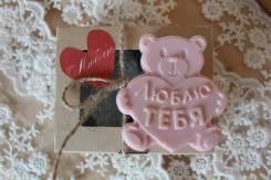 """Мыло-валентинка """"Медведь """"Люблю тебя"""", 14 и 23 февраля, 8 марта"""
