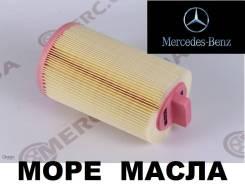 Фильтр воздушный. Mercedes-Benz: CLK-Class, SLK-Class, CLC-Class, E-Class, C-Class Двигатели: M271DE18ML, M271KE18ML, M271KE16ML