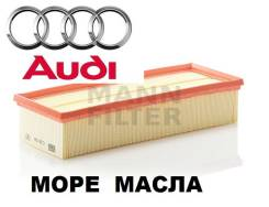 Фильтр воздушный. Audi: TT, S3, A3, Q3, TTS Двигатели: BPY, BUB, BWA, CDAA, CDLA, CDLB, CDMA, CESA, CETA, CFGB, AWX, AXW, AXX, AZV, BAG, BDB, BEX, BGU...
