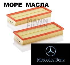 Фильтр воздушный. Mercedes-Benz: GLK-Class, S-Class, G-Class, GL-Class, M-Class, CLC-Class, CL-Class, E-Class, SL-Class, CLK-Class, SLK-Class, C-Class...