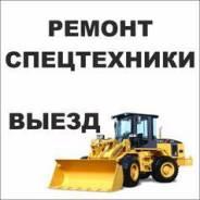 Автоэлектрик( легковые и спецтехника)