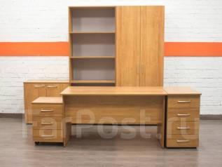 Комплекты офисной мебели. Под заказ