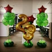 Воздушные шары на 23 февраля, день Защитника Отечества!