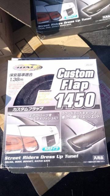 Спойлер. Suzuki Samurai Honda: CR-Z, Insight, Prelude, Accord, Fit, Integra, Civic Nissan Cube, Z10, AZ10, BNZ11, ANZ10, NZ12, Z12, YZ11, BZ11 Nissan...