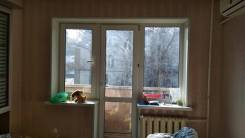 1-комнатная, шоссе Владивостокское 119а. Сахпоселок, агентство, 32кв.м. Вид из окна днём