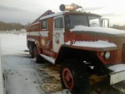 Урал 375. Продается автоцистерна , 7 000куб. см.