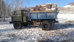 ГАЗ 66. Самосвал. Газ 66, 4 000 куб. см., 5 000 кг.