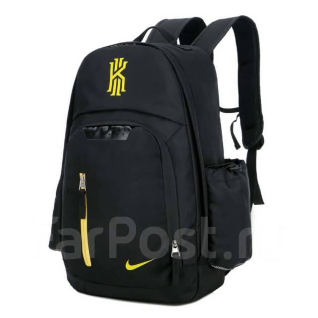 Владивосток спортивные рюкзаки рюкзак для ноутбука в алматы