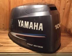 Yamaha 80 (100) 4 takta