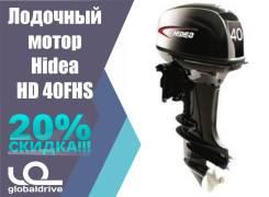 Hidea. 40,00л.с., 2-тактный, бензиновый, нога S (381 мм), 2018 год год