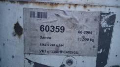Samro. Продаю полуприцеп, 30 000 кг.