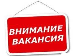 Консультант-промоутер. Бизнес Партнер ООО. Разные районы города
