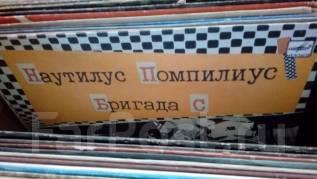 Виниловая пластинка 200 рублей