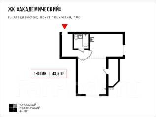 1-комнатная, проспект 100-летия Владивостока 180 стр. 2. Заря, агентство, 43кв.м. План квартиры
