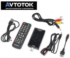 Автомобильный TV тюнер DVB T2 Супер цена 990р. АвтоТок