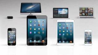 Куплю кредитную технику, куплю любую технику, куплю технику Apple
