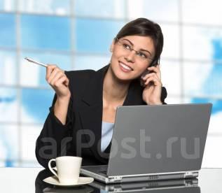 Менеджер по работе с клиентами. ООО. Улица Дзержинского 65