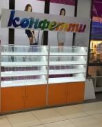 Автоматы по продаже продуктов.