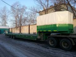 Atlant. Продам трал Атлант 60т в отличном состоянии., 60 000 кг.