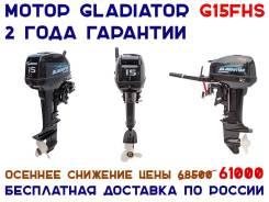 Мотор лодочный G15FHS Gladiator Двухтактный От Производителя. 15,00л.с., 2-тактный, бензиновый, нога S (381 мм), Год: 2018 год