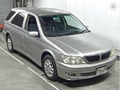 Toyota Vista Ardeo. SV55G0013348, 3SFE