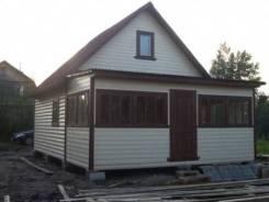 Строительство дач домов.