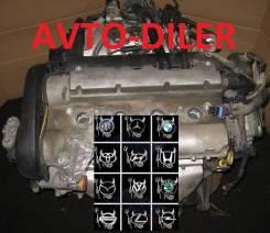 Двигатель Opel Astra 1.6 X16XEL (101лс)