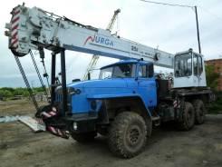 Юрмаш Юргинец КС-55722-1. Продается автокран Юринец КС55722-1 25тн, 11 150 куб. см., 25 000 кг., 21 м.