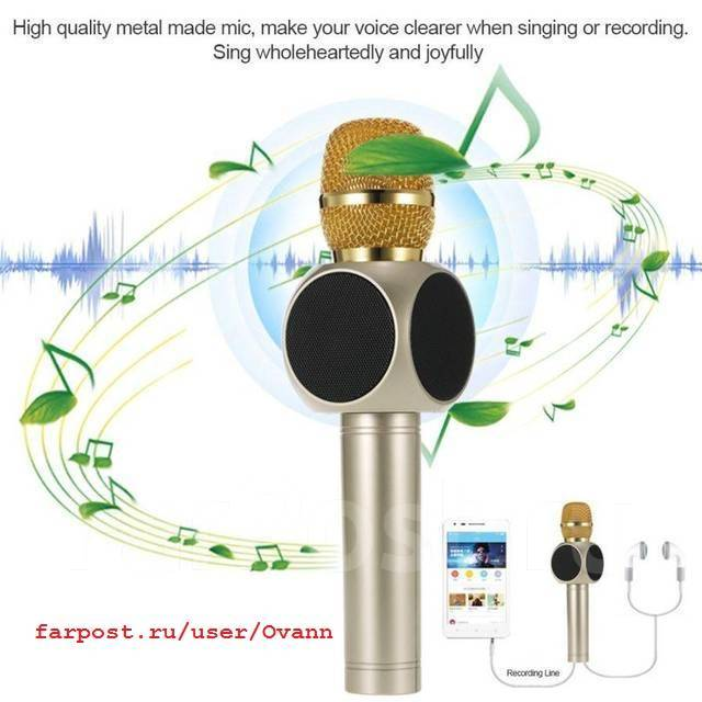Беспроводной микрофон-караоке Magic Karaoke Player Bluetooth E103