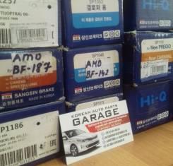 Колодки тормозные дисковые. Hyundai Elantra Hyundai Sonata