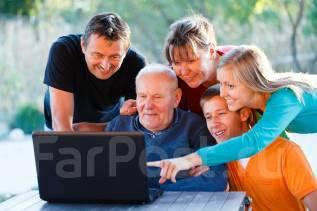 Ваш семейный компьютерщик (ДВФО)